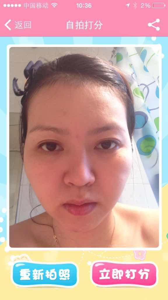 改脸型手术后注意事项有哪些?请问我该怎么整需要很大工程吗,鼻子也需要整吗?