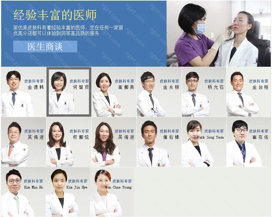 6家分院20多位院长在您提供最专业的医疗服务