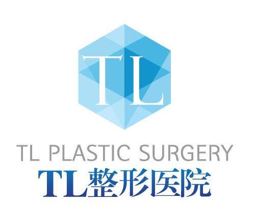 韩国TL整形医院