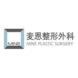 韩 国麦恩整形外科