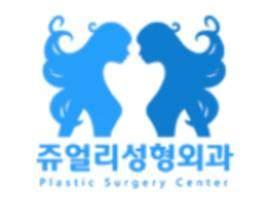 韩国珠儿丽整形外科