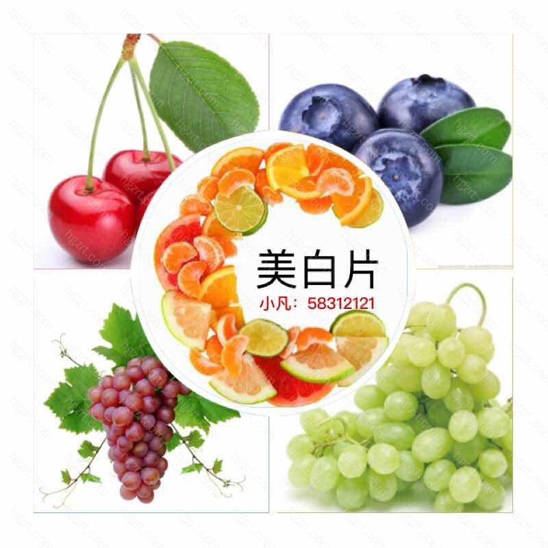 纯天然水果提取