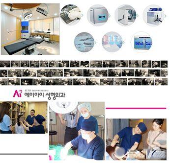 如何选择整容医院,整形手术如此盛行什么样的医院比较好,什么样的手术适合自己呢