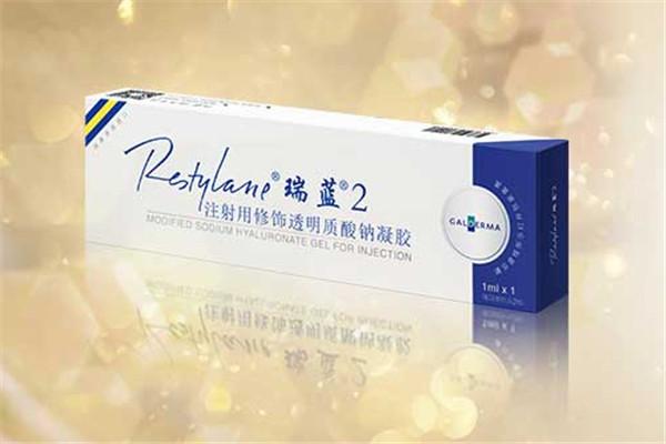 瑞蓝玻尿酸的价格是多少?有副作用吗?最全瑞蓝玻尿酸问答