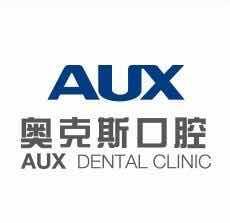 专业口腔医院谁家好,专业好好口腔,我选奥克斯。奥克斯集团旗下口腔医疗。3030平米只做牙科,种植牙,牙齿矫正,烤瓷牙,镶牙,补牙,拔牙,根管治疗,洗牙等等