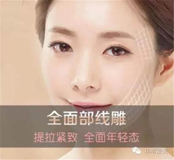 面部线雕有哪些后遗症呢?事实告诉你,为什么女孩25岁一定要做面部线雕!