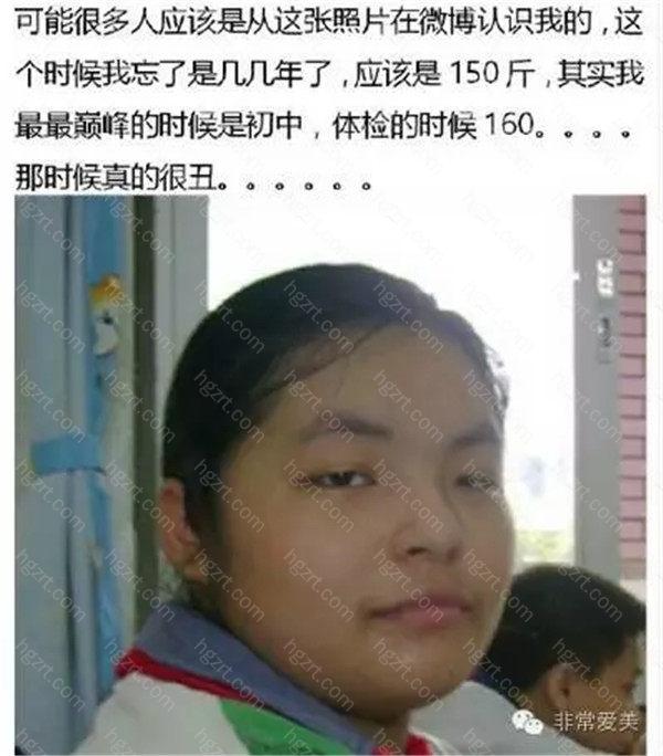 前几天网上又流传了一个胖妹顺利减肥60斤