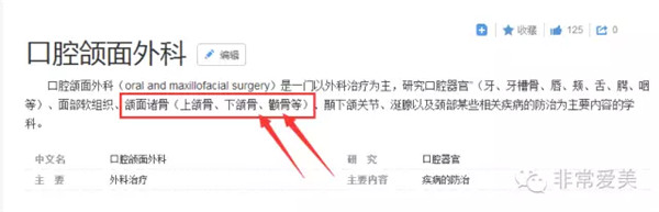 """韩国牙医好还是国内好?在韩国""""牙医""""做整形或许更厉害!"""