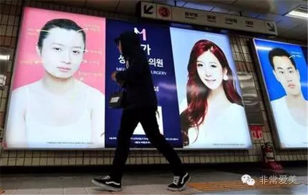 去韩国整形一般多少钱?个人到韩国整形一定能拿低价吗?
