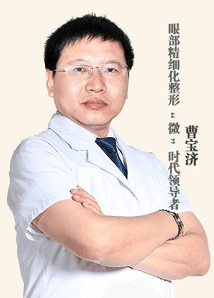 深圳健丽健丽去眼袋费用贵吗?院长需要多少钱?