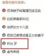 网红脸背后的生意:整形主刀医生月薪超10万