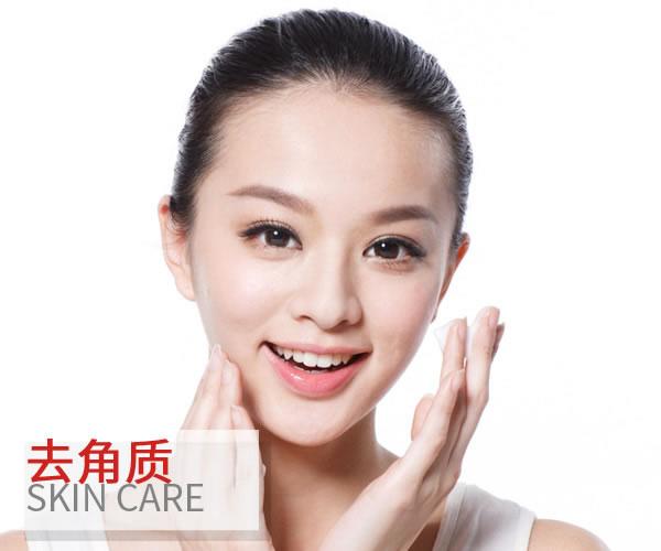 对女人温柔点!温和去角质方法让皮肤更舒适