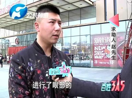 """为变网红脸 男子花费6万元整容却惨遭""""毁容"""""""