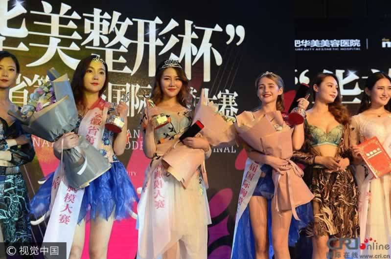 国际胸模大赛中国姑娘夺冠 满屏长腿酥胸整容脸?