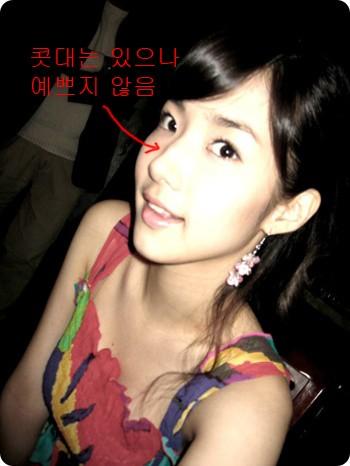 韩女星因为整容走上人生巅峰! 堪称最成功整容范例……