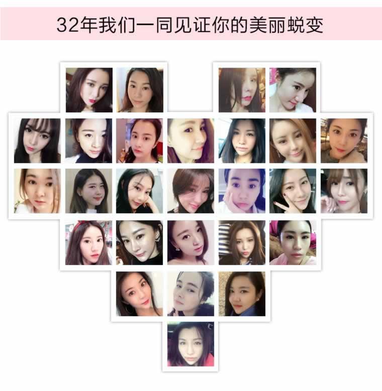 北京凯润婷医疗美容医院 188元 补水嫩肤