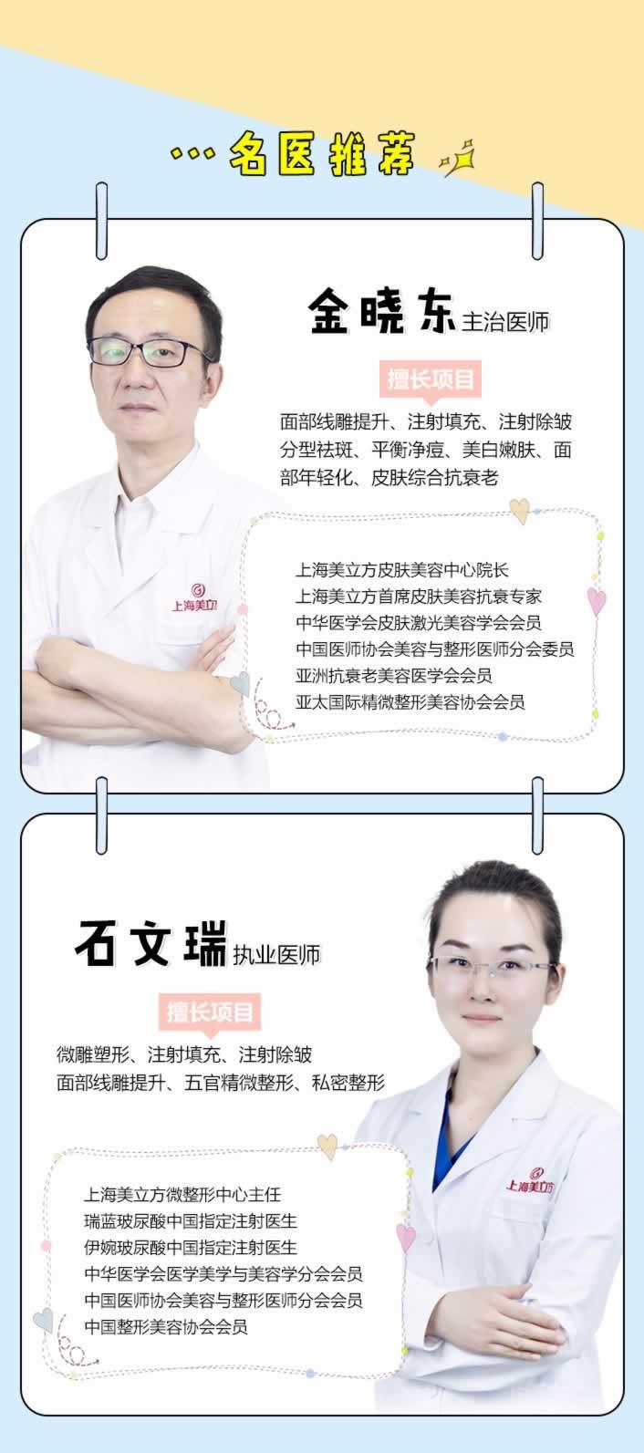 纹眉、绣眉、植眉和半长期妆容的区别????想咨询一下纹眉和种植眉毛有什么区别那个效果好!
