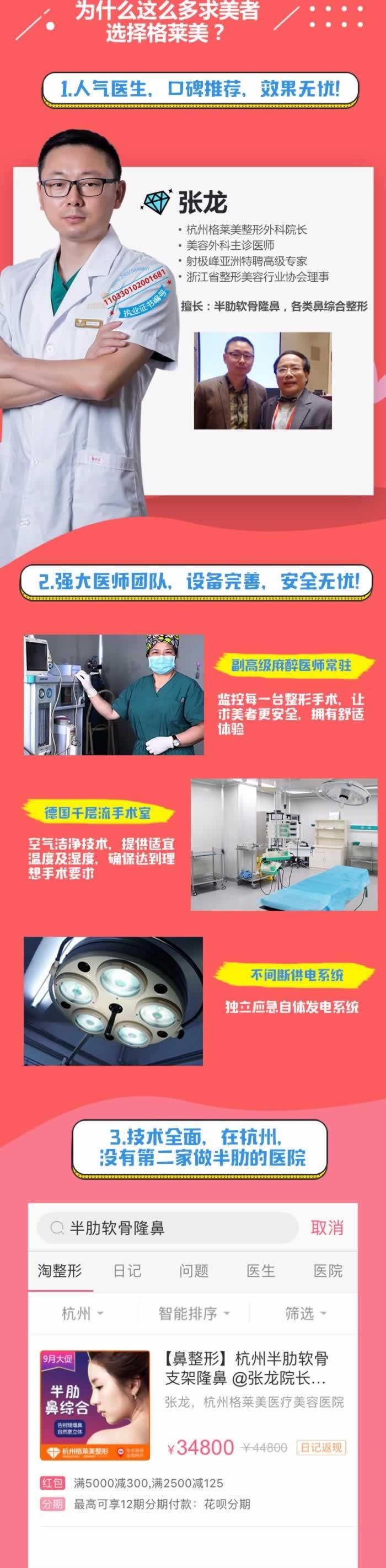 自体脂肪干细胞移植是什么,我3月19日去韩国5天时间,想了解韩国整容医院,那家做脂肪填充跟眼睛比较好想?求介绍?