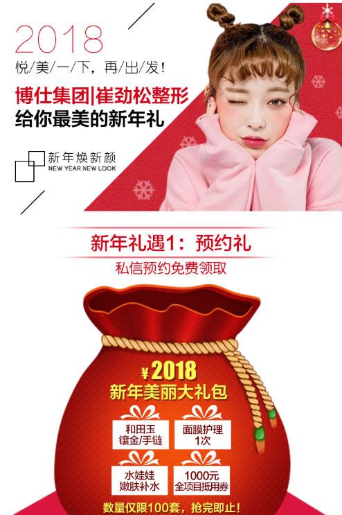 唇腭裂整形多少钱,北京哪家医院哪个医生主任做唇腭裂修复比较好