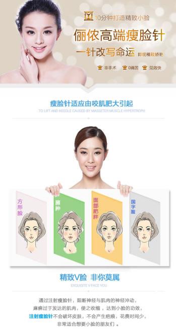 做个鼻子多少钱,有谁找过广州美莱李高峰教授做鼻子 以前是深圳米兰柏羽的院长?