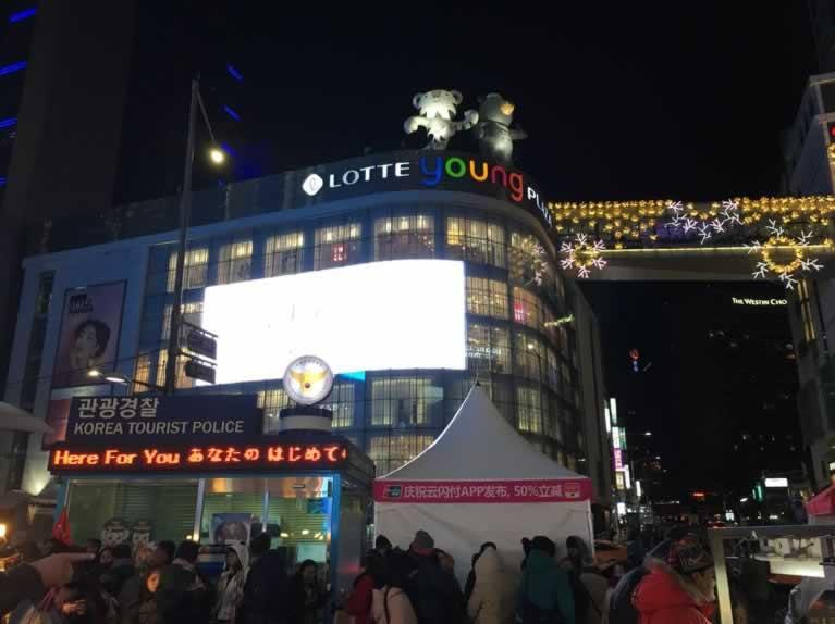 韩国首尔乐天免税店,八点半就得去排队不然结账时候的会排很久很久