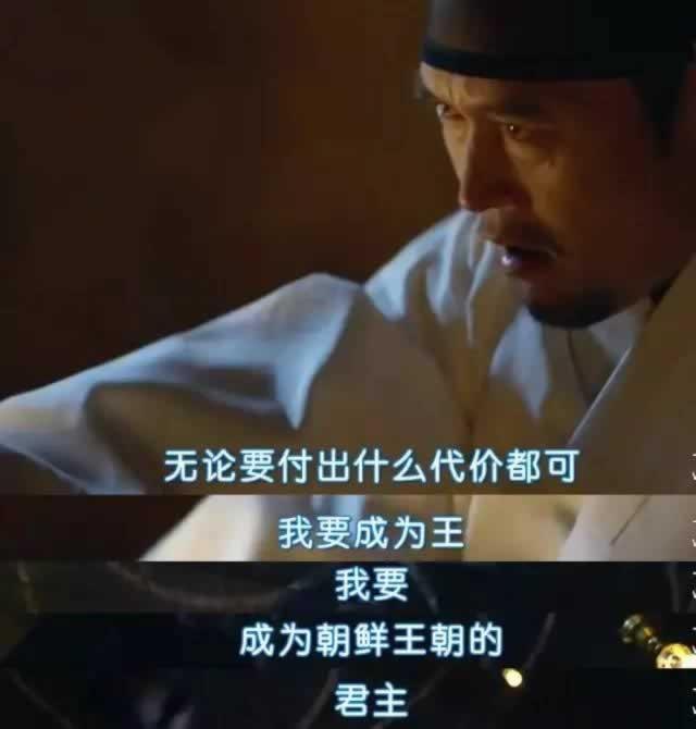 韩剧《君主-假面的主人》,刚恋爱就开虐合适么?