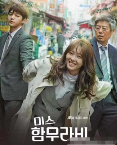 强烈安利一部良心韩剧《汉谟拉比小姐》,专治各种不服!