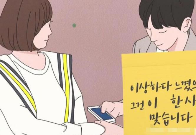 《就算敏感点也无妨》:9.1分的小清新迷你韩剧,一集10分钟