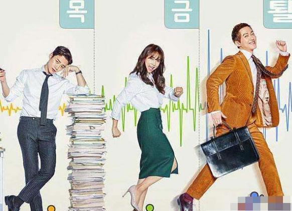 《金科长》——一部普通职工为自身利益而斗争的韩国电视剧