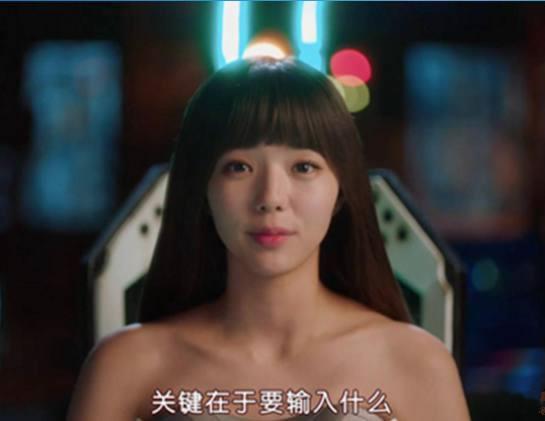 《不是机器人啊》收视率不高不代表内容不好看