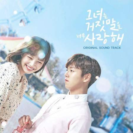 《她爱上了我的谎》很少人知道的一部高甜韩剧