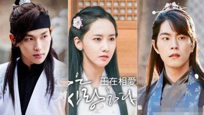 推荐比较新韩剧《王在相爱》任时完、林允儿、洪宗玄三角关系展开!