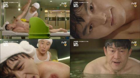 tvN《内向的老板》延宇振赤裸裸被金炳万搓澡 画面超害羞~!