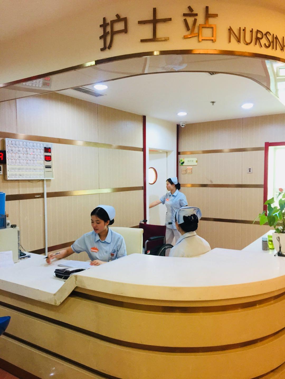 北京凤凰妇儿医院怎么样?