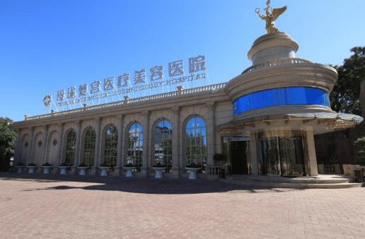 北京玲珑梵宫医院正规吗?
