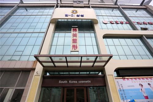 济宁韩美医疗美容医院正规可靠吗?