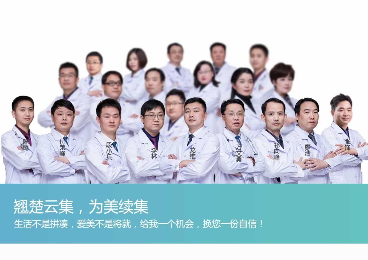 湖北荆州中爱整形医院正规可靠吗?
