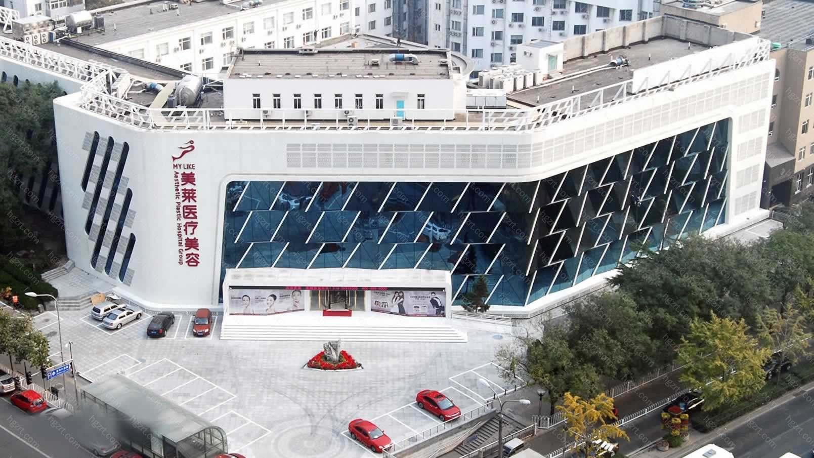 北京美莱口腔美容中心是以维持口腔健康为基础