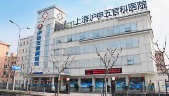 上海沪申五官科医院口腔科怎么样正规吗?