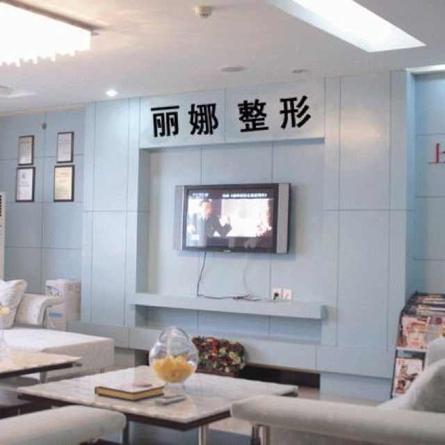 许昌市整形医院哪家好?