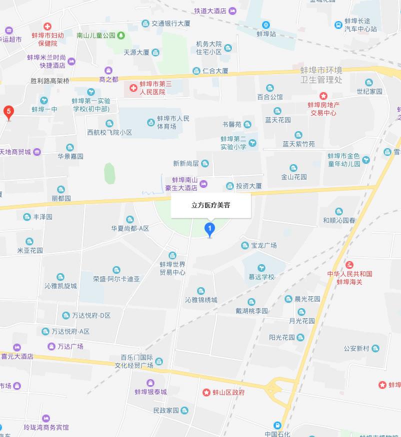 蚌埠立方整形医院好吗地址哪条路?