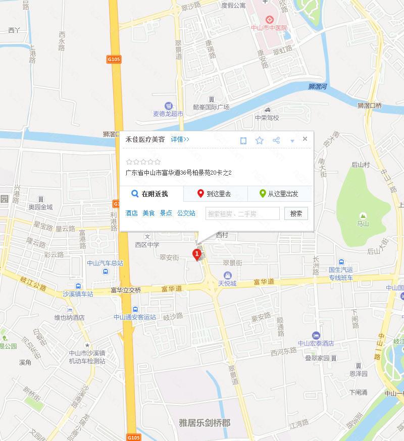 中山禾佳整形医院坐落于中山市繁华的经济中心地带