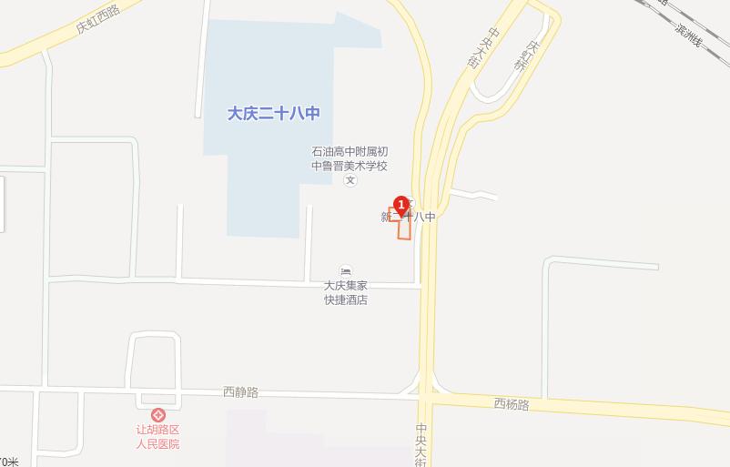 大庆和美家医院好吗地址哪条路?