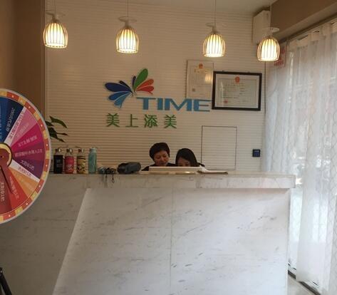 郑州黄大同医疗美容诊所好吗地址哪条路?