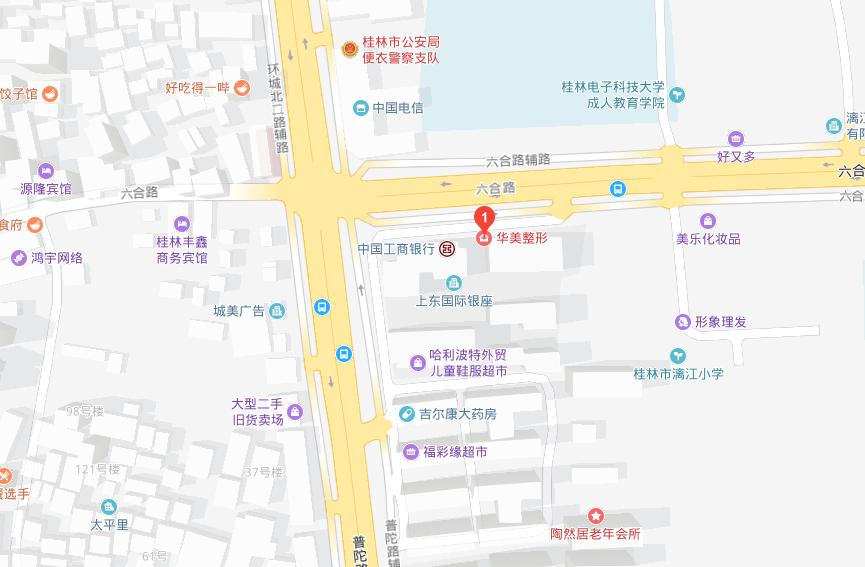 桂林华美医疗美容门诊部好吗在哪条路?