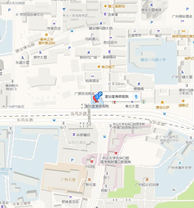 广州一加一整形医院好吗地址哪条路?