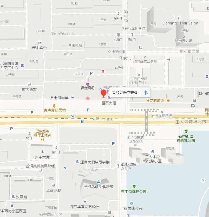 北京一加一整形医院好吗地址哪条路?