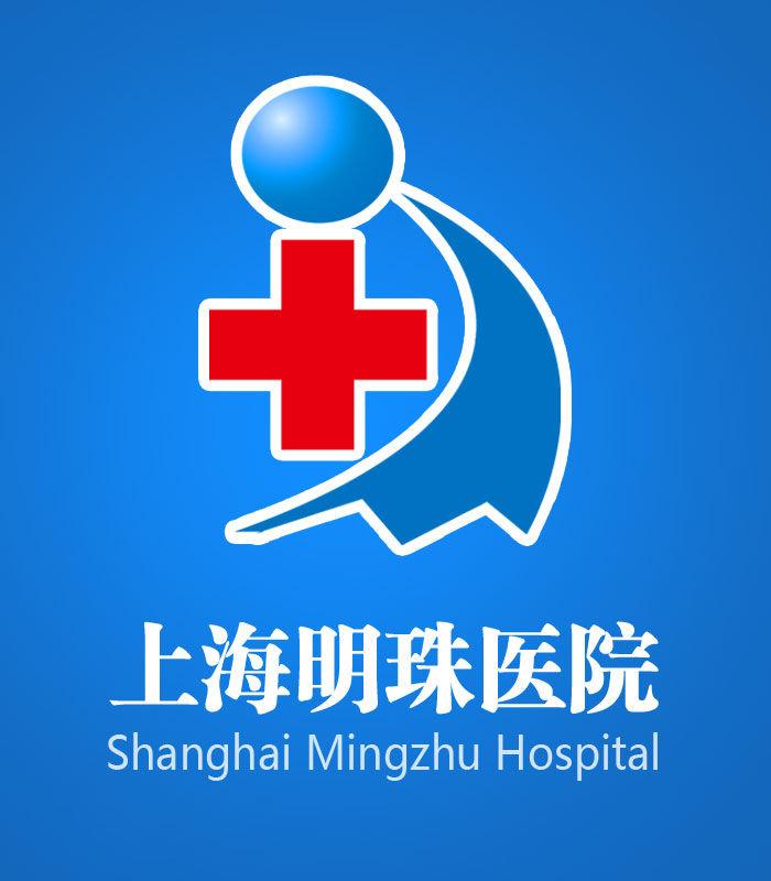 上海明珠医院胎记科好吗地址哪条路?