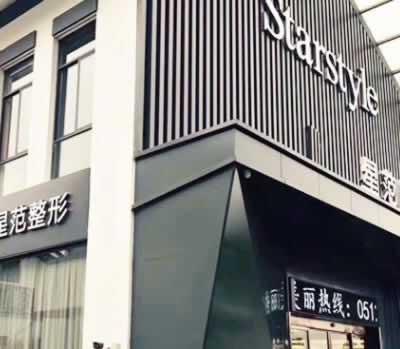 桂林星范整形医院好吗地址哪条路?