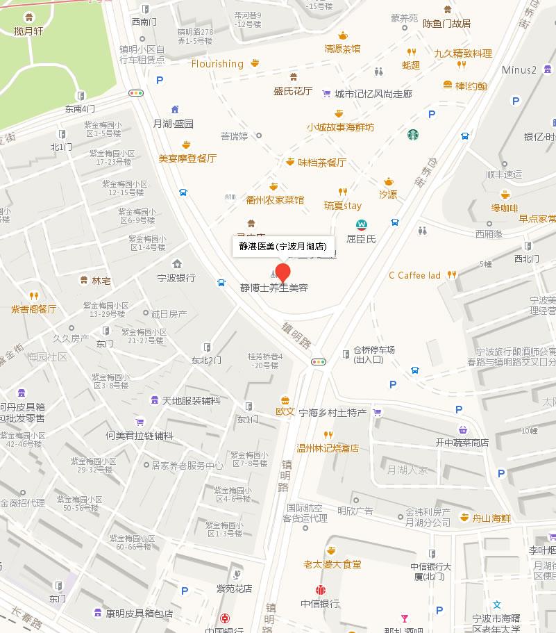 杭州宁波静港医疗整形美容医院好吗地址哪条路?